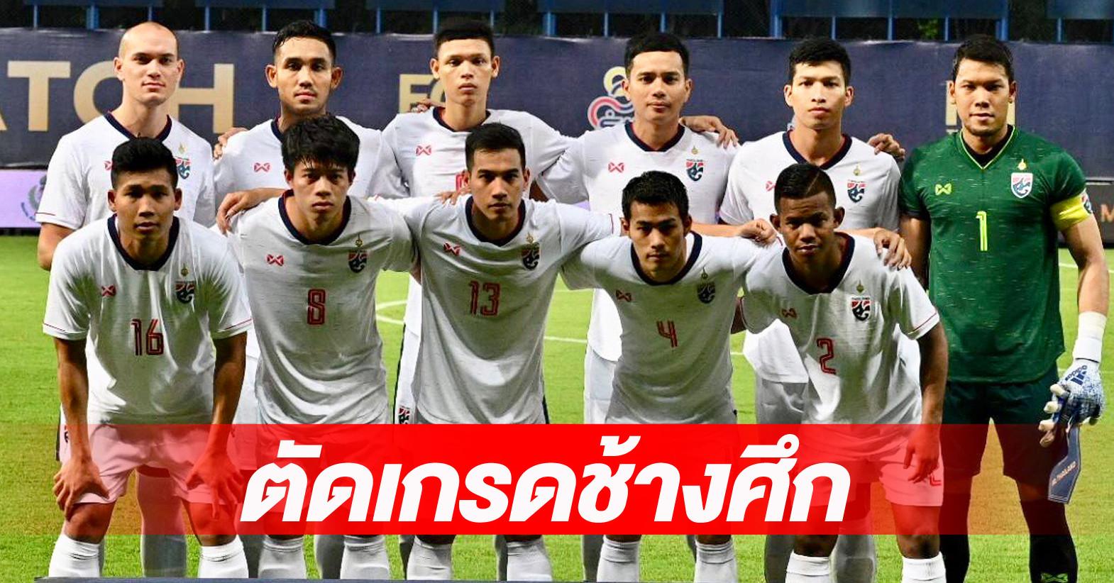 เล่นดีแต่ไม่ชนะ! ตัดเกรดช้างศึก อุ่นเครื่องเจ๊า คองโก 1-1 - บทความฟุตบอลไทย